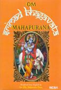 Om Srimad Bhagavata Mahapurana Volume I Skandhas One to Nine