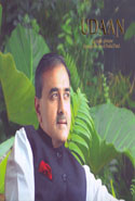 Udaan a Graphic Glimpse Through the Life of Praful Patel