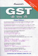 GST Diglot Edition Along With Forms
