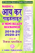 Aaykar Guidelines and Mini Ready Reckoner 2019-20 and 2020-21 Alongwith Tax Planning In Hindi