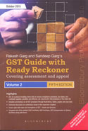 GST Guide With Ready Reckoner In 2 Vols