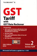 GST Tariff With GST Rate Reckoner In 2 Vols