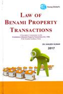 Law of Benami Property Transactions