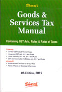 Goods and Services Tax Manual