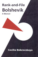 Rank and File Bolshevik
