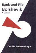 Rank and File Bolshevik