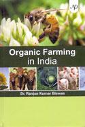 Organic Farming in India