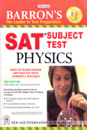 Barrons the Leader in Test Preparation SAT Subject Test Physics