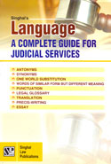 Language a Complete Guide for Judicial Services