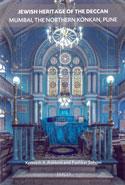 Jewish Heritage of the Deccan Mumbai the Northern Konkan Pune