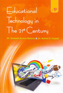 Educational Technology in the 21st Century