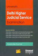 Delhi Higher Judicial Service Examination