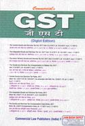 GST Diglot Edition