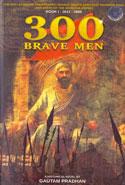 300 Brave Men Book I 1641-1660