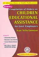 Compilation of Orders on Children Educational Assistance for Government Employees as Per 7th Pay Commission