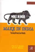 Make In India Turning Dream Into Reality