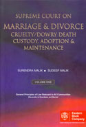 Supreme Court on Marriage and Divorce Cruelty Dowry Death Custody Adoption and Maintenance In 2 Vols