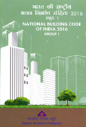 National Building Code of India 2016  Group 1 SP 7:2016