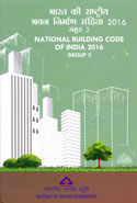 National Building Code of India 2016 Group 2 SP 7:2016