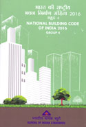 National Building Code of India 2016 Group 4 SP 7:2016