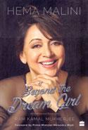 Hema Malini Beyond The Dream Girl