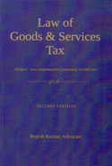 Law of Goods and Services Tax
