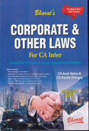 Corporate and Other Laws for CA Inter With Multiple Choice Questions MCQs for May 2019 New Syllabus for November 2018 May 2019 Exams