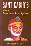 Sant Kabirs Way To Emotional Intelligence