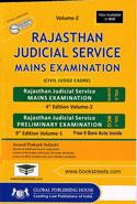 Rajasthan Judicial Service Examination In 2 Vols