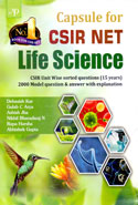 Capsule For CSIR NET Life Science