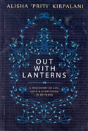 Out With Lanterns