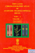 The Ayurvedic Pharmacopoeia of India Part I Volume I