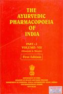 The Ayurvedic Pharmacopoeia of India Part I Volume VII