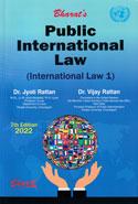Public International Law (International Law 1)
