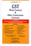 GST Works Contract and Other Construction Contracts