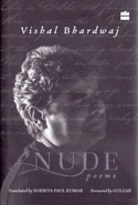 Nude Poems