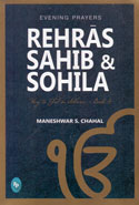Rehras Sahib and Sohila Way to God in Sikhism Book 4