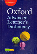 Oxford Advanced Learners Dictionary HB