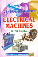 Generalized Theory of Electrical Machines