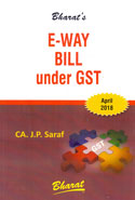 E Way Bill Under GST