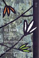 13 Years A Naxalites Prison Diary