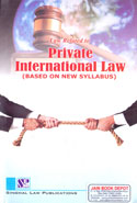 Law Related to Private International Law