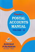 Postal Accounts Manual Volume II