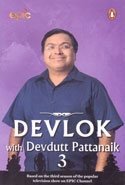 Devlok With Devdutt Pattanaik Vol 3