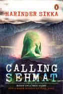 Calling Sehmat