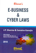 E Business and Cyber Laws