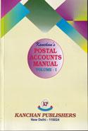 Postal Accounts Manual Volume I