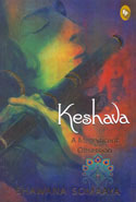 Keshava A Magnificent Obsession
