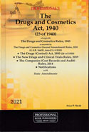 The Drugs and Cosmerics Act 1940