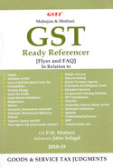 GST Ready Referencer